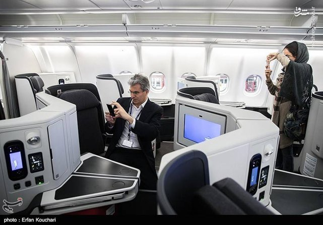 Homa Air new Airbus 330 first and business class cabins