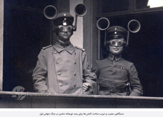 Pictures Strange and ridiculous of World War