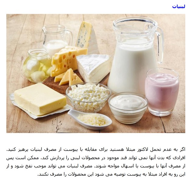 Foods to avoid during constipation