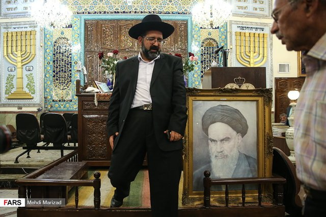 Commemoration of supreme leaders death at the Capitals Synagogue