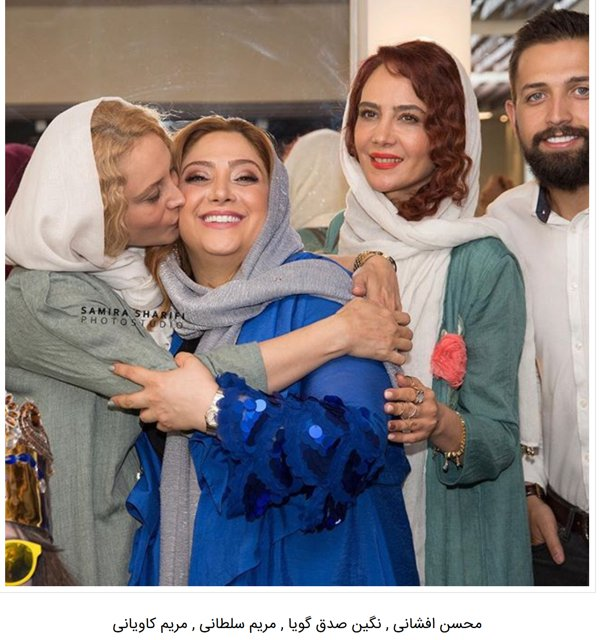 Women's Actors on the Anniversary of the Establishment of the Beauty Salon of Shimer Maryam Soltani