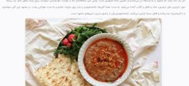 Local food of Mashhad